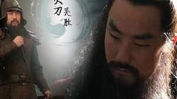 Đại Đao Quan Thắng – võ tướng toàn mỹ nhất Lương Sơn Bạc