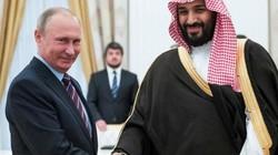 Putin gửi tín hiệu đến Ả Rập Saudi sau vụ tấn công làm tê liệt nhà máy dầu