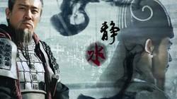 Lưu Bị có thực sự nghi kỵ Gia Cát Lượng?