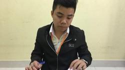 Bắt khẩn cấp Nguyễn Thái Lực - em trai Chủ tịch Alibaba Nguyễn Thái Luyện