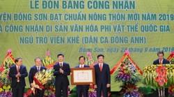 Đông Sơn là huyện nông thôn mới, Ngũ trò Viên Khê thành di sản