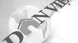 Ra mắt công cụ tìm kiếm trực tuyến Wada