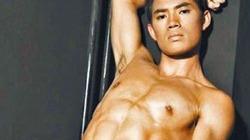 Nam vương châu Á nghi lộ ảnh nude và có quan hệ đồng tính