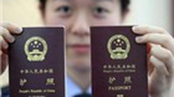 Yêu cầu Trung Quốc hủy bản đồ có Hoàng Sa, Trường Sa trên hộ chiếu