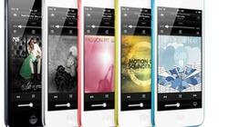 iPhone 5S nhiều màu vỏ sẽ ra mắt giữa năm 2013?