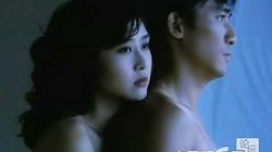 """Lộ ảnh """"trần trụi"""" của Triều Vỹ với sao phim nóng"""