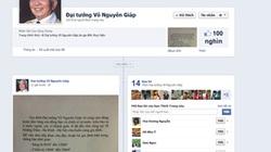 Một ngày, hơn 100.000 người like Facebook về Tướng Giáp