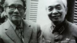 Đại tướng Võ Nguyên Giáp - Người con rể đặc biệt của GS Đặng Thai Mai