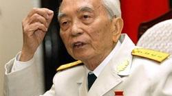 Kiến nghị truy phong Đại nguyên soái đối với Tướng Giáp