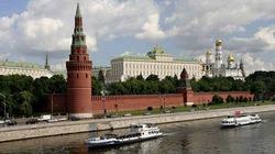 Bí mật về điện Kremlin nổi tiếng