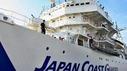 Một thuyền trưởng tàu Trung Quốc bị Nhật Bản bắt