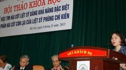 """Về khả năng ngoại cảm của bà Phan Thị Bích Hằng: """"Kết quả chính xác chỉ đạt 75%"""""""