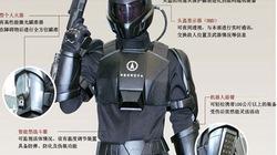 """Hàn Quốc sắp có """"binh đoàn Iron Man"""" như của Mỹ?"""
