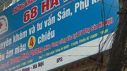 Hà Nội: Nhiều phòng khám hành nghề vượt phép