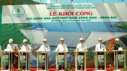 Đà Nẵng: Xem xét dừng Dự án Thuỷ điện Sông Nam - Sông Bắc