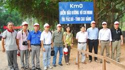 Đầu tư mốc điểm đầu  và điểm cuối đường Hồ Chí Minh