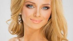 Đôi mắt đẹp mê hồn của tân Hoa hậu Liên lục địa