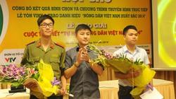 30 triệu đồng cho giải Nhất cuộc thi viết Tự hào Nông dân Việt Nam
