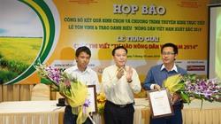 """Chùm ảnh họp báo công bố kết quả bình chọn """"Nông dân Việt Nam xuất sắc"""" và trao giải """"Tự hào nông dân Việt Nam"""""""