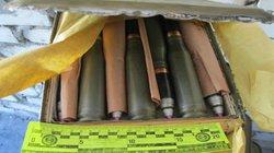 Ukraine phát hiện 20 tấn thuốc nổ và đạn cối của quân ly khai