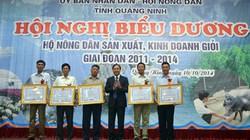 Quảng Ninh: Tôn vinh các hộ nông dân sản xuất giỏi