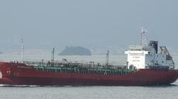 Tàu Sunrise sẽ về đậu ở phao số 0 cảng Vũng Tàu