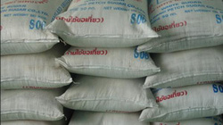 Cho nhập khẩu 77.200 tấn đường