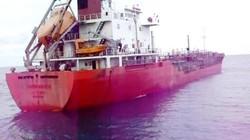 Bộ Công an vào cuộc điều tra vụ tàu Sunrise 689
