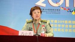 """Nữ tướng đầu tiên của Trung Quốc """"ngã ngựa"""" vì nhận hối lộ"""