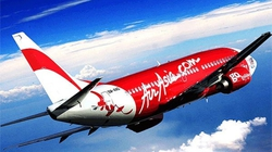 Máy bay AirAsia chở 162 người đã đâm xuống biển?