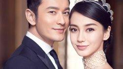 Ngắm trọn bộ ảnh cưới của Huỳnh Hiểu Minh, Angelababy