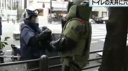Nhật: Bom nổ ở đền thờ Yasukuni