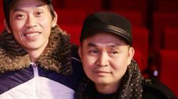 Xuân Hinh - Hoài Linh hội ngộ trong 'Gặp nhau cuối năm'
