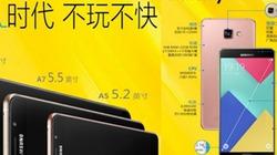 Samsung Galaxy A9 chính thức trình làng, pin 4000 mAh