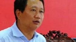 Tư liệu bằng cấp của Trịnh Xuân Thanh đang ở TT Lưu trữ Quốc gia(?)