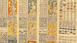 10 cổ thư mang thông điệp bí ẩn của nhân loại