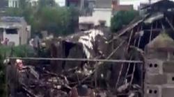 Vụ nổ kinh hoàng ở Thái Bình: 4 người chết, 11 người bị thương