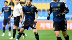 Link xem trực tiếp Suwon Bluewings vs Incheon United