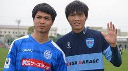 ĐIỂM TIN TỐI (3.11): Tuấn Anh và Công Phượng chia tay đội bóng Nhật
