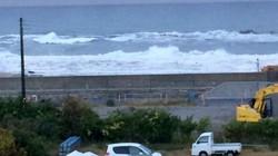 Video sóng thần tấn công Nhật Bản sau động đất mạnh 7,4 độ richter