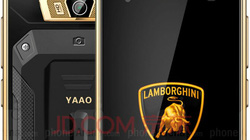 """YAAO 6000: smartphone pin """"khủng"""" 10.900 mAh xuất hiện"""