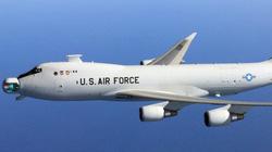 """Mỹ sắp thử nghiệm vũ khí """"chiến tranh giữa các vì sao"""""""