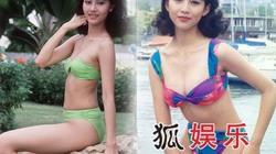 """4 mỹ nữ nức tiếng """"qua tay"""" tỷ phú bất động sản Hồng Kông"""