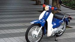 """Honda Super Cub đủ sức """"làm mưa làm gió"""" nửa thế kỷ nữa"""