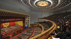 """Thực đơn hé lộ kỳ đại hội đảng """"rất khác"""" của Trung Quốc"""