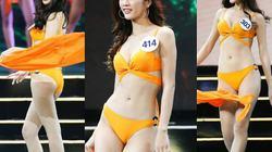 Lộ diện top 45 tài sắc lọt chung kết Hoa hậu Hoàn vũ Việt Nam
