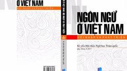 Nếu 'Tiếng Việt' thành 'Tiếq Việt', 'giáo dục' thành 'záo zụk'?