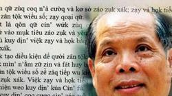 Cải tiến chữ tiếng Việt: Các nhà ngôn ngữ đã không quá bảo thủ
