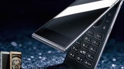 Samsung ra mắt điện thoại nắp, camera khẩu độ lớn nhất hiện nay