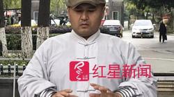 """Võ lâm Trung Quốc nổi sóng: Võ sư Ngụy Lôi """"tố cáo"""" Từ Hiểu Đông"""